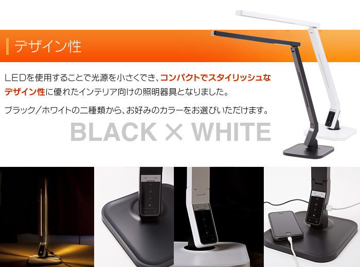 デザイン性もある自然光LEDデスクライトPRO�