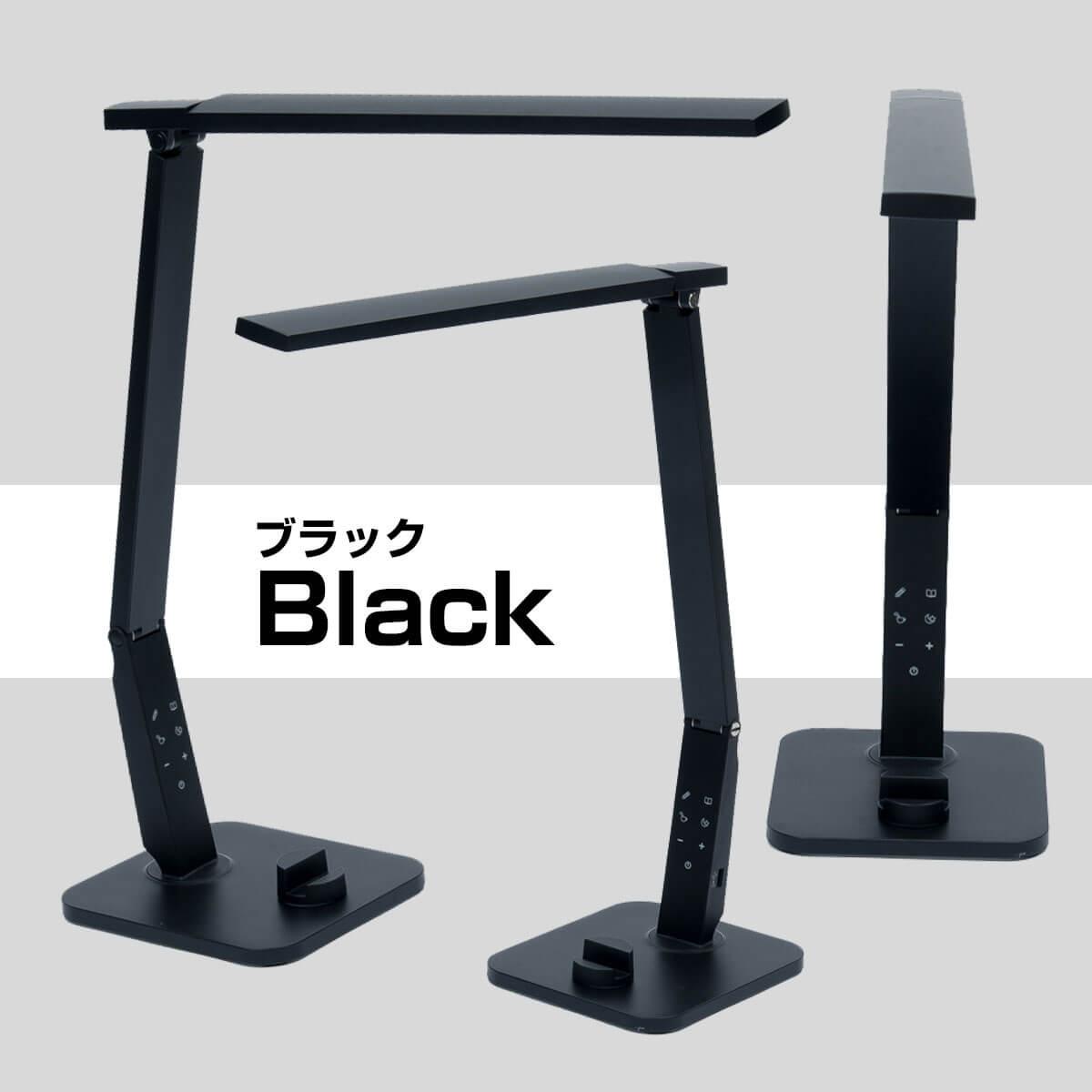 自然光デスクライト テレワーク ブラック